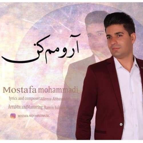 مصطفی محمدی - آرومم کن