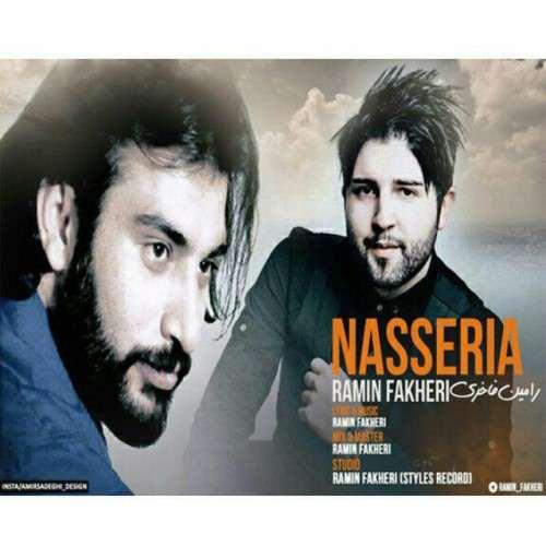 دانلود آهنگ جدید رامین فاخری به نام ناصریا