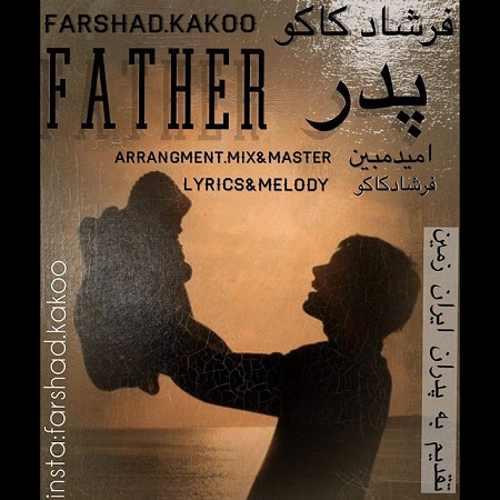 فرشاد کاکو - پدر