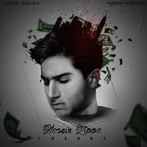 حسین زیپو - لاکچری