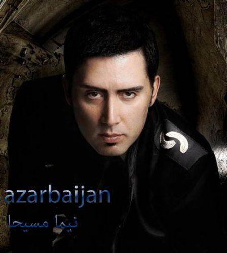 نیما مسیحا - آذربایجان