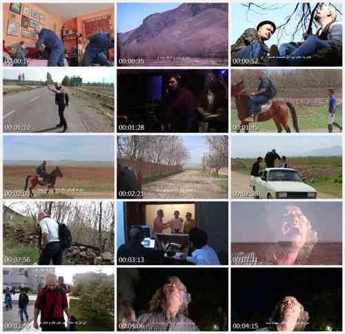 عجم باند - موزیک ویدیو جدید طیبه جان
