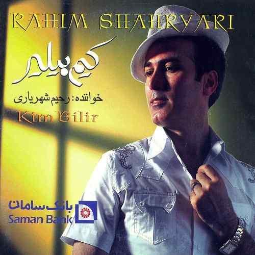 رحیم شهریاری - آلبوم کیم بیلیر