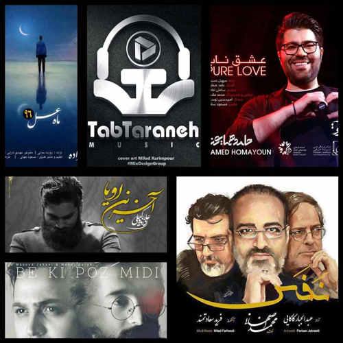 دانلود منتخب آهنگ های خرداد ماه 96