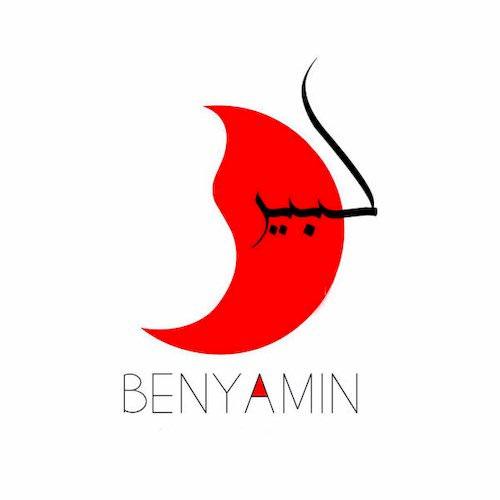 بنیامین بهادری - کبیر