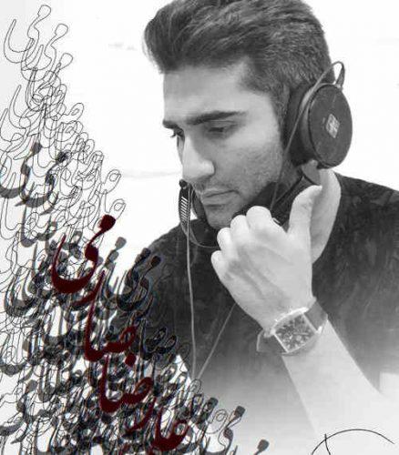 https://tabtaraneh.net/wp-content/uploads/2017/08/Alireza-Sarmi-Chera-Nemirag-438x500.jpg