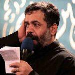 دانلود مداحی محمود کریمی به نام سرباز شش ماهه