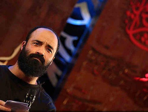 دانلود مداحی عبدالرضا هلالی به نام دنیای من آقای من