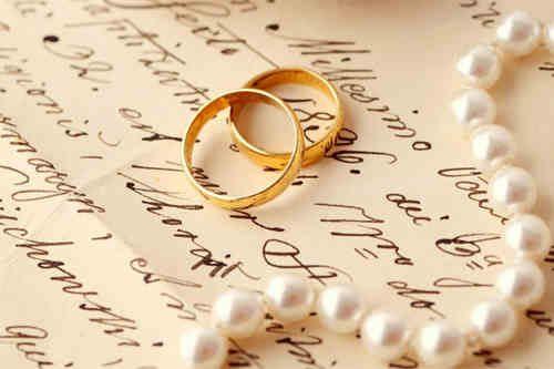 دانلود آهنگ شاد عروسی