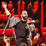 دانلود مداحی جواد مقدم محرم ۹۶