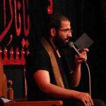 دانلود مداحی حسین سیب سرخی محرم ۹۶