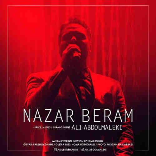دانلود آهنگ جدید علی عبدالمالکی به نام نزار برم