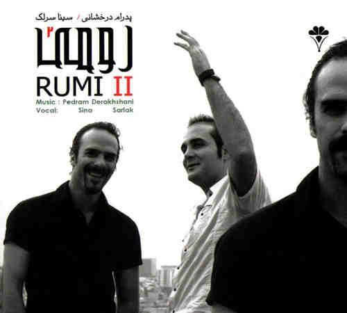 آلبوم رومی 2
