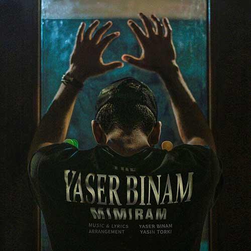 یاسر بینام - میمیرم