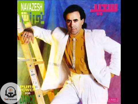 سعید پورسعید - آلبوم یلدا