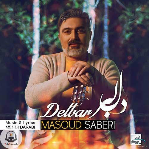 مسعود صابری - دلبر