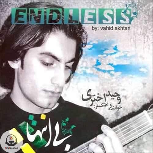 وحید اختری - آلبوم بی انتها