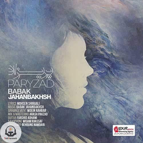 بابک جهانبخش - موزیک ویدیو جدید پریزاد