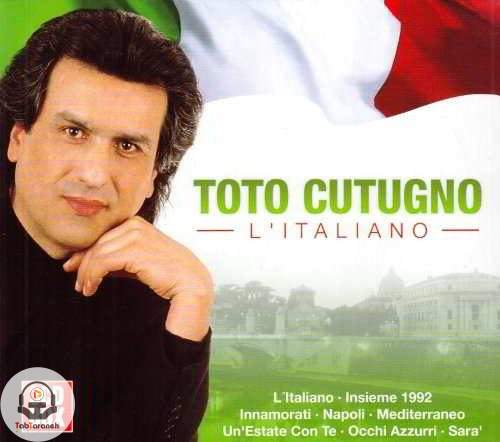 دانلود آهنگ ایتالیایی Lasciatemi cantare