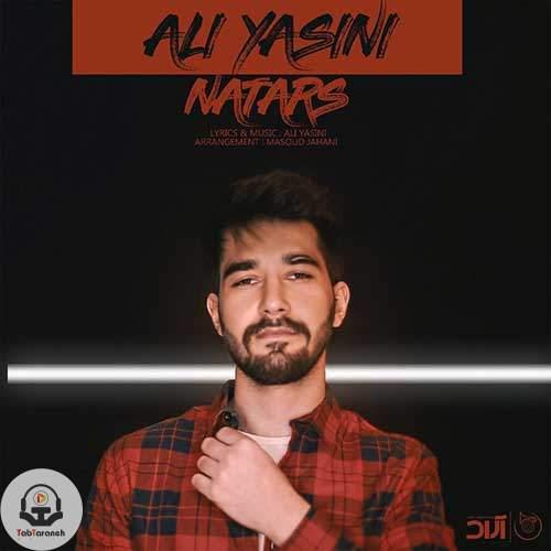 علی یاسینی - نترس