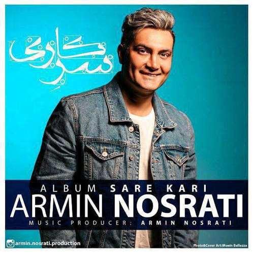 آرمین نصرتی - آلبوم جدید سرکاری