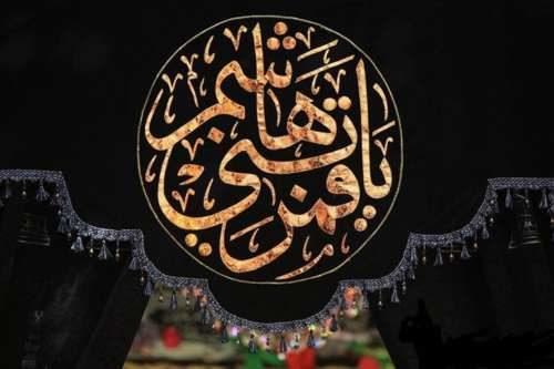 من ابوالفضلم و سردار حسین