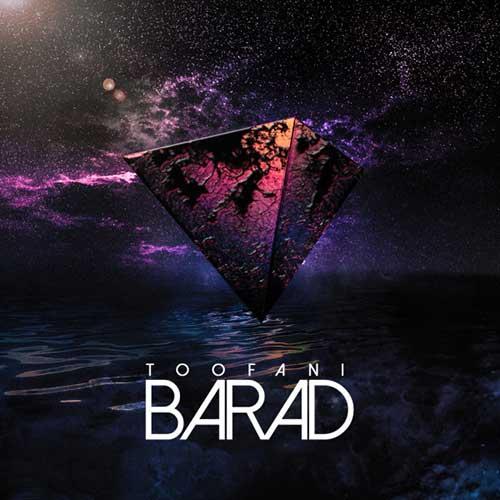 باراد - طوفانی
