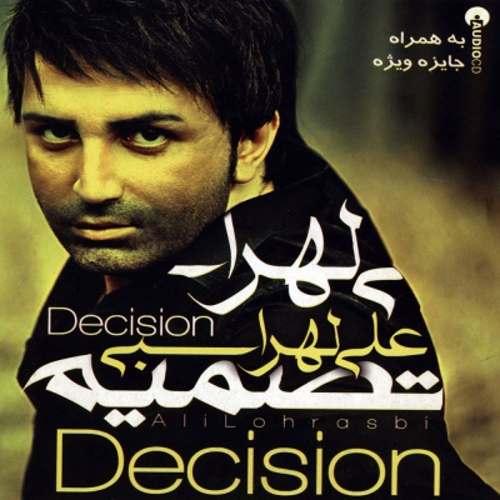 علی لهراسبی - آلبوم تصمیم