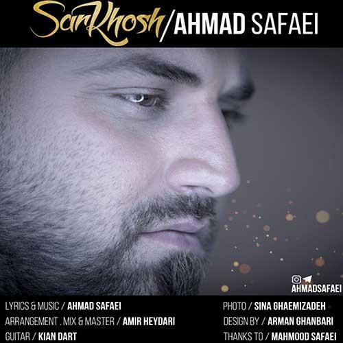 احمد صفایی - سرخوش