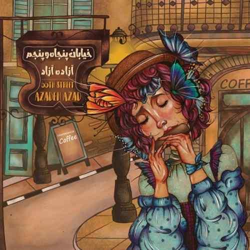 آزاده مهدوی آزاد - آلبوم خیابان پنجاه و پنجم