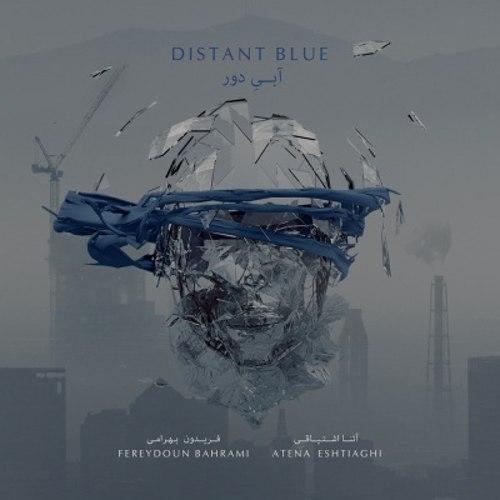 آلبوم آبی دور