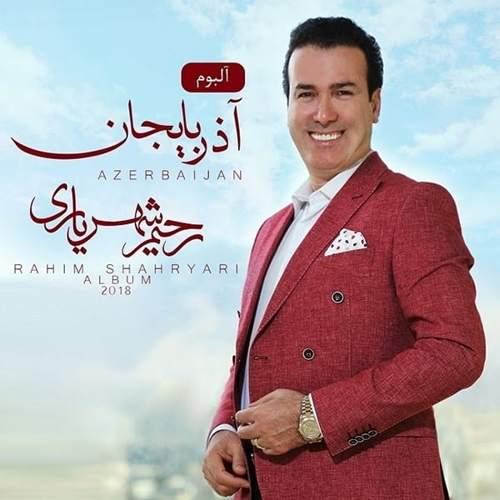 رحیم شهریاری - آلبوم آذربایجان