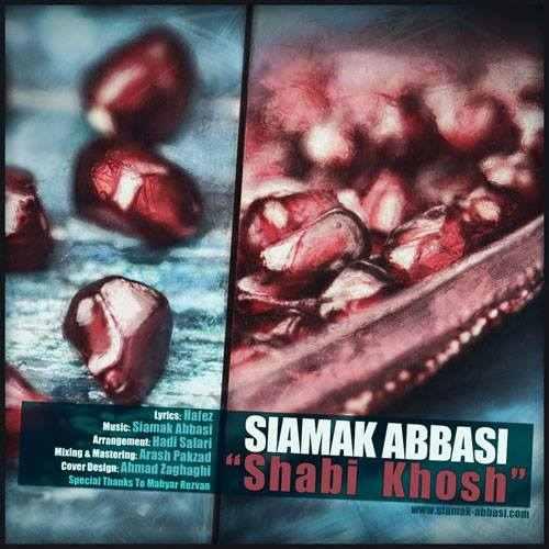 سیامک عباسی - شبی خوش