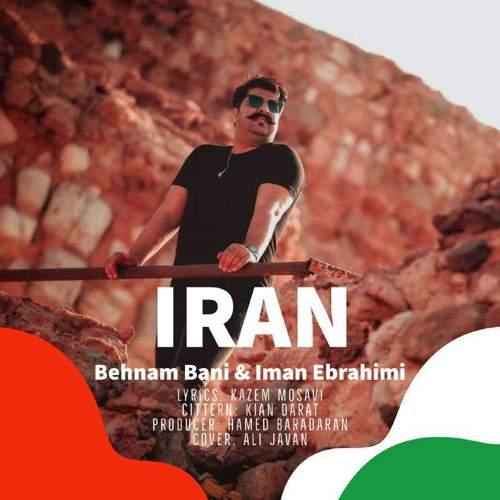 بهنام بانی و ایمان ابراهیمی - ایران