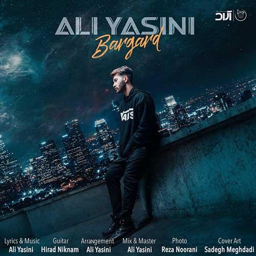 علی یاسینی - برگرد