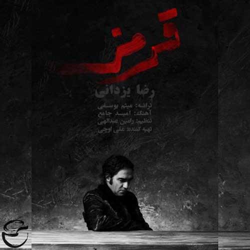 رضا یزدانی - قرمز