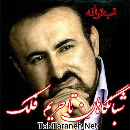 عبدالحسین مختاباد - شبانگاهان