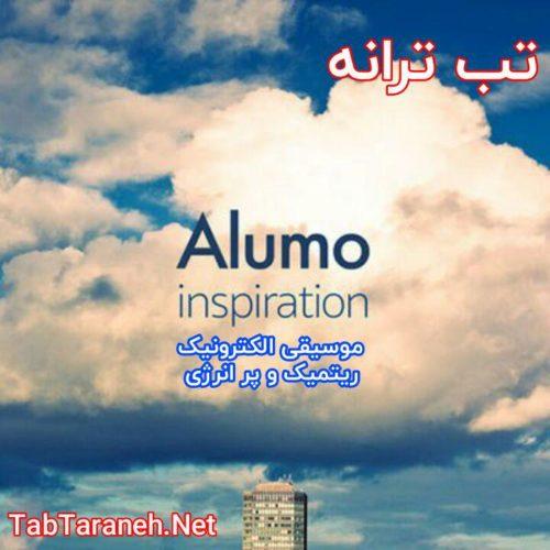 Alumo inspiration