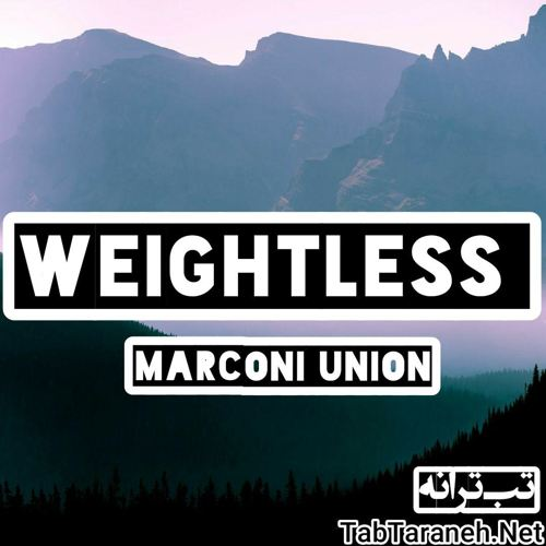 آهنگ weightless