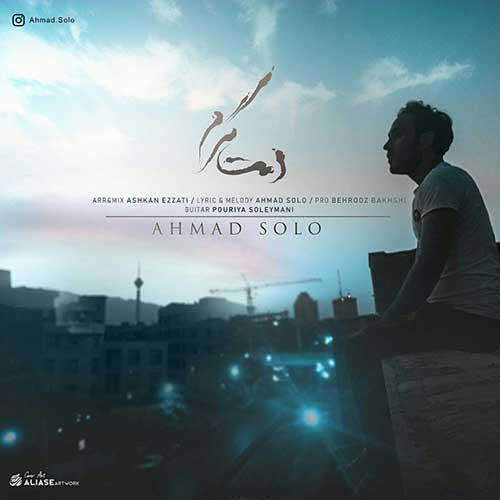 احمد سلو - دمت گرم