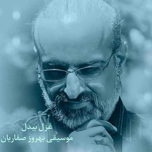 محمد اصفهانی - غزل بیدل