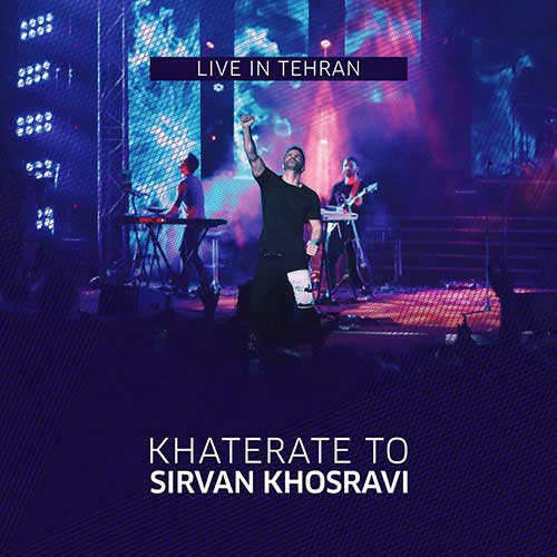 سیروان خسروی - اجرای زنده خاطرات تو