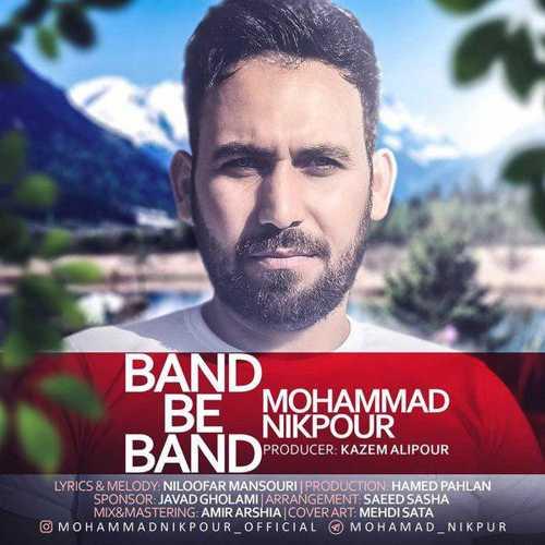 محمد نیکپور - بند به بند
