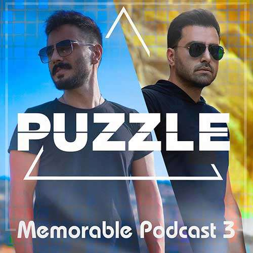 پازل بند - Memorable Podcast 3