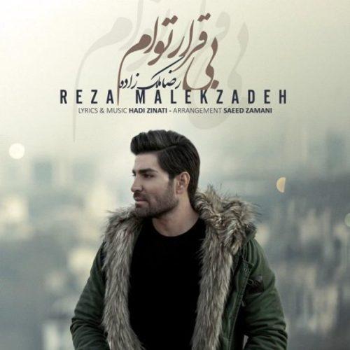 رضا ملک زاده - بی قرار توام