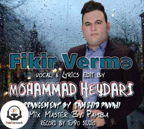 محمد حیدری - فیکیر ورمه