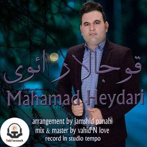 محمد حیدری - قوجالار ائوی